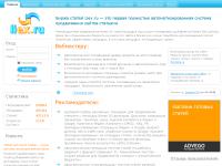 Автоматизированная раскрутка сайтов в yandex веб дизайн, создание интернет магазина, оптимизация сайта, продвижение rchives/52