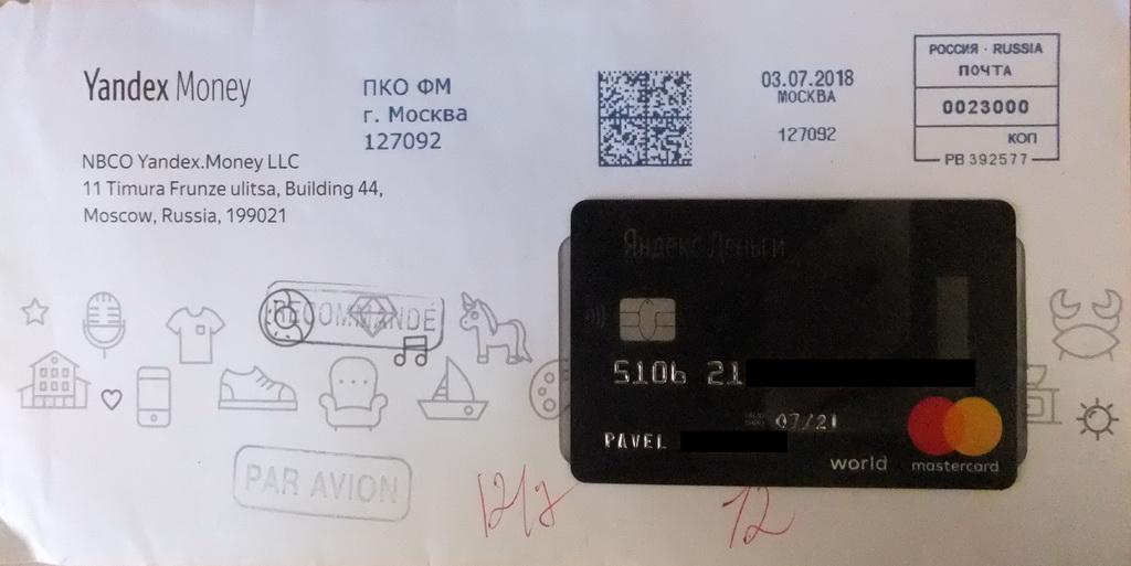 хоум кредит банк официальный сайт контакты